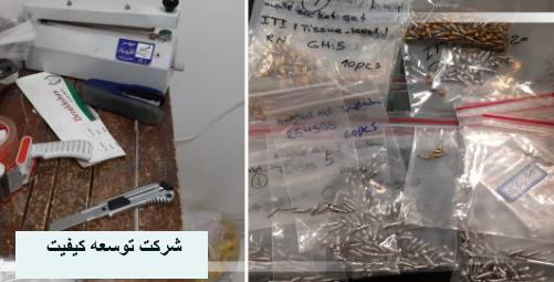 اداره کل تجهیزات پزشکی از: کشف حدود۳ میلیارد تومان ایمپلنت تقلبی با همکاری تیم نظارتی تجهیزات پزشکی دانشگاه علوم پزشکی ایران و پلیس امنیت اقتصادی